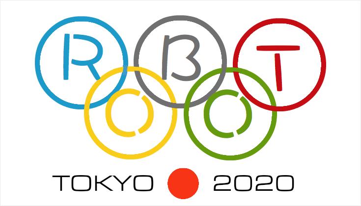 robott_gorin_2020