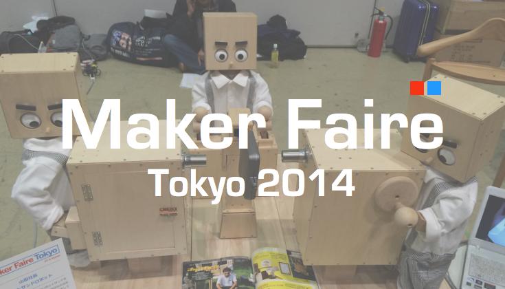 makerfaire_1