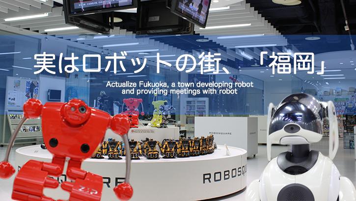 robo-square-main
