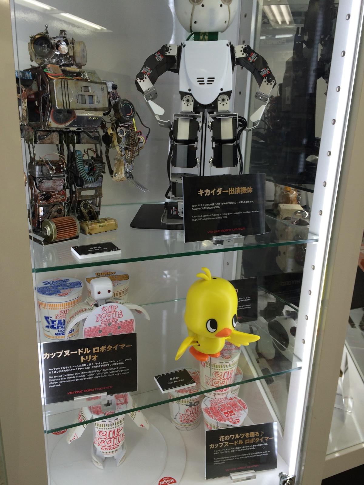 ロボットセンター