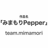 mimamori01