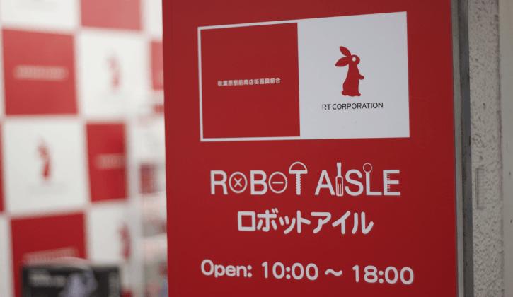 robot-aisle-compressor