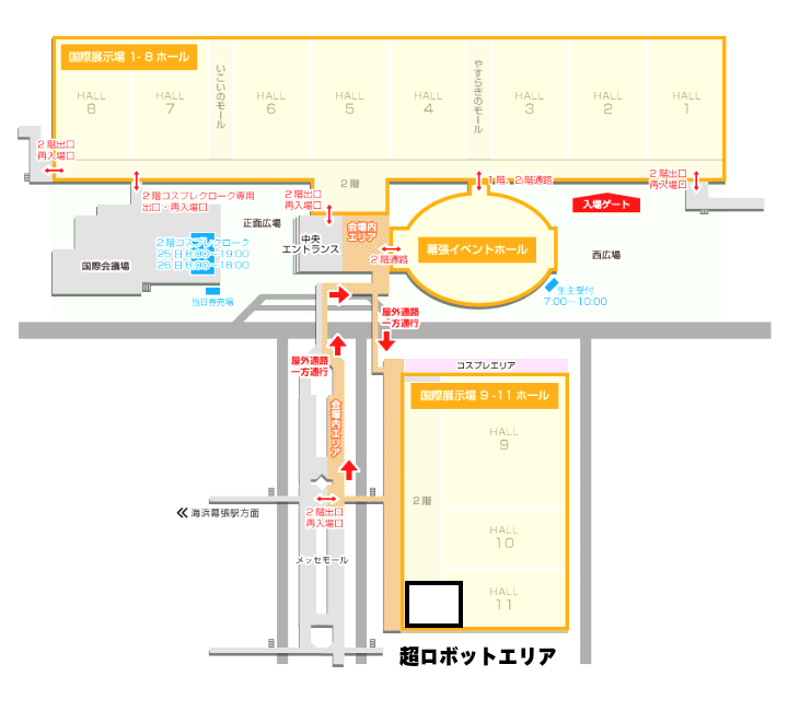 ニコニコ超会議2015MAP