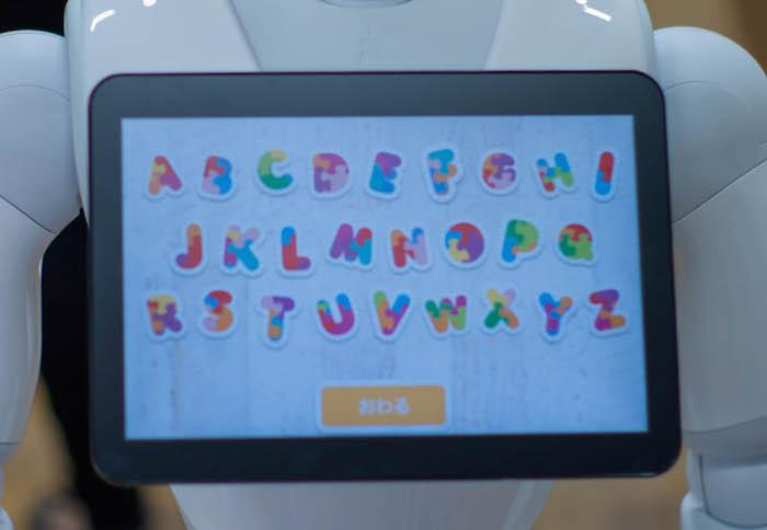 アルファベット学習03