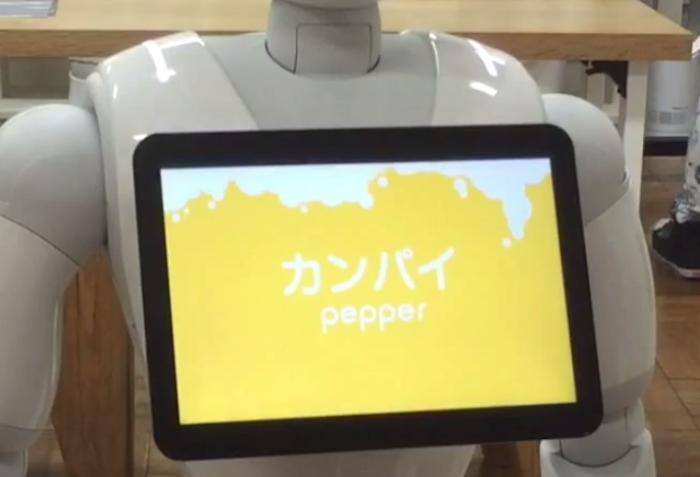 カンパイPepper01