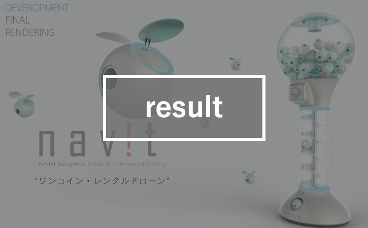 dmc0318-result