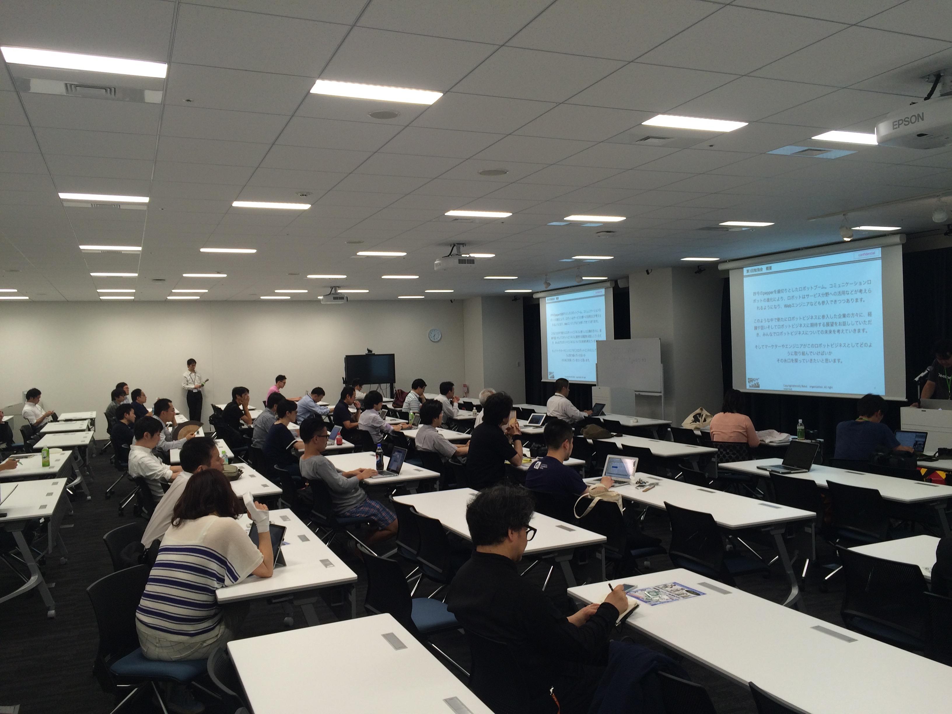 HTML5jロボット部「第三回ロボット勉強会」