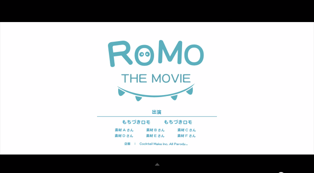 ROMO THE MOVIE