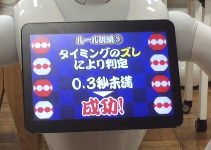 花火師01