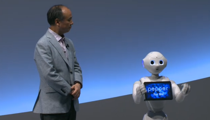 Softbank World 2015