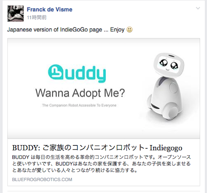 BUDDY fan club japan