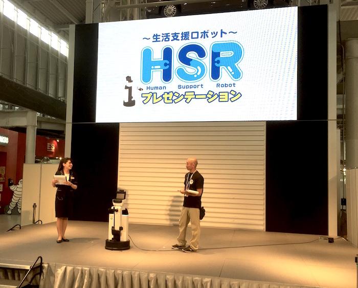 HSRプレゼンテーション