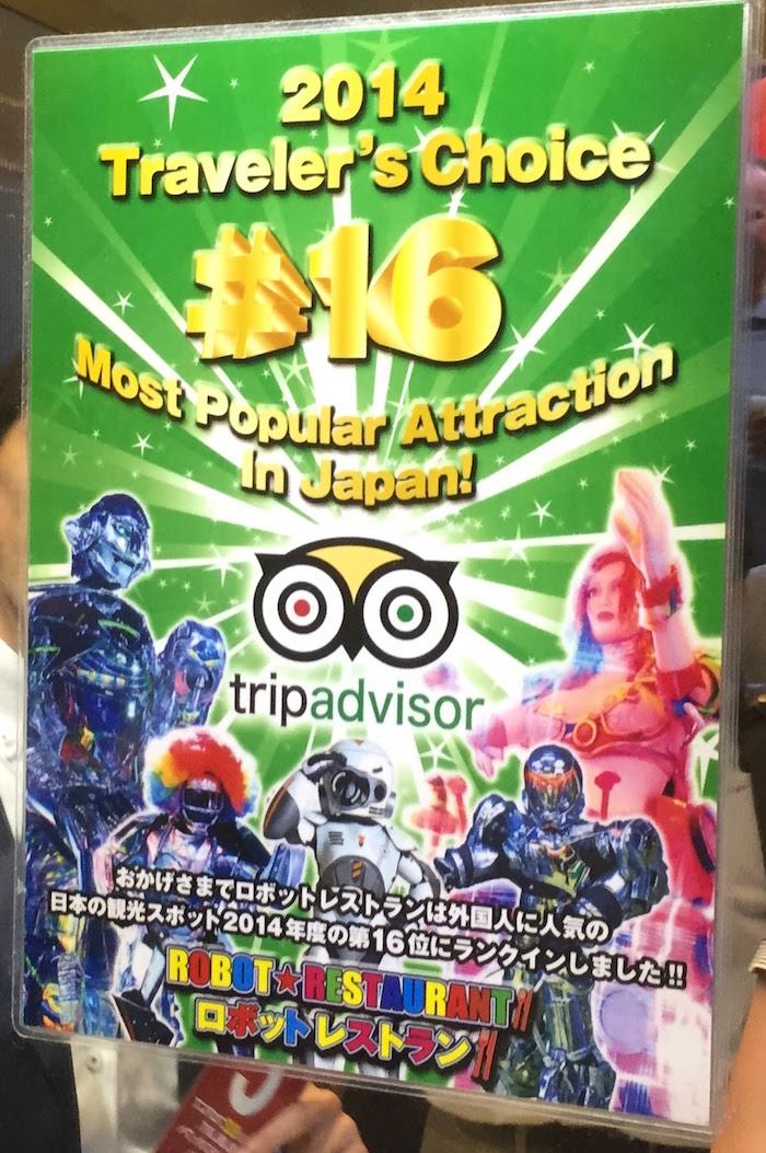 trip Advisror 16位