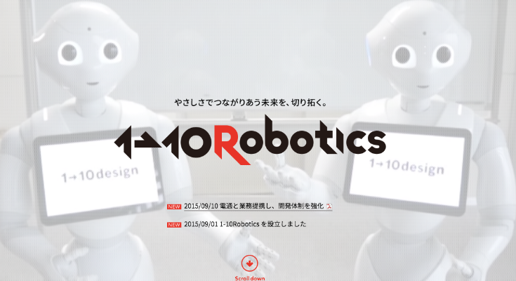 1-10robotics_1