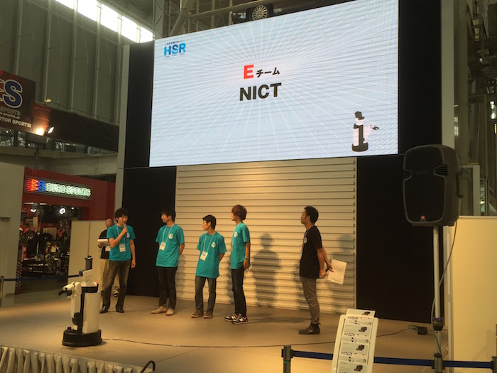 Eチーム:NICT