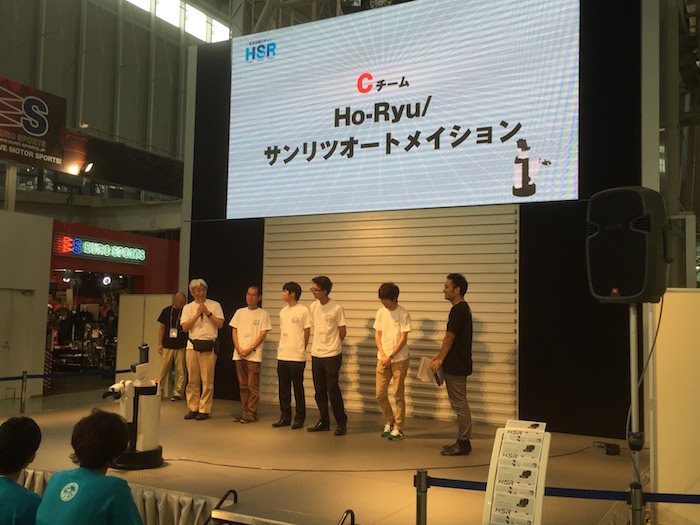Cチーム:Ho-Ryu/サンリツオートメイション