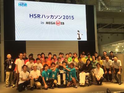 HSR2-17