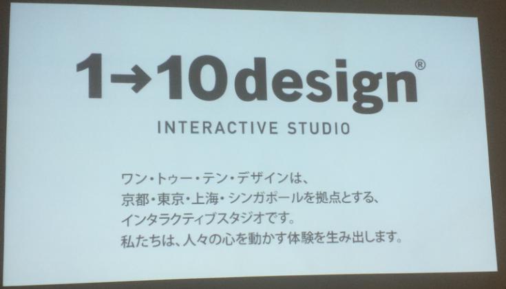 I.C.E Creative Lounge