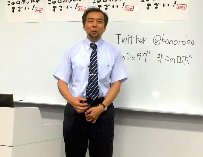 梶田 秀司さん
