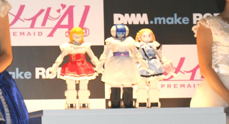 プリメイドAI記者発表会