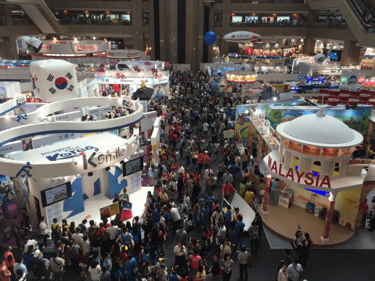 台北国際旅行博
