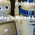 2020年10月26日 ロボット業界ニュースヘッドライン