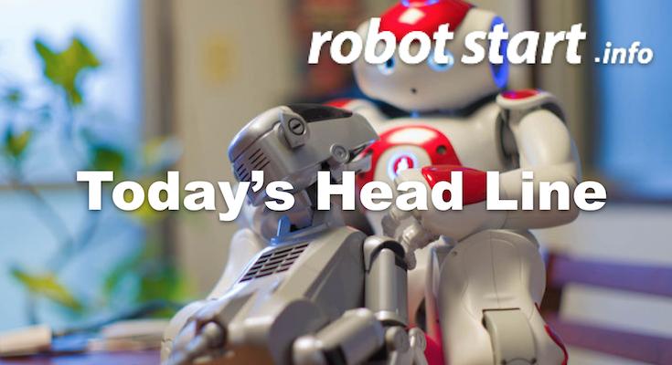 d2076a02e5ae5 2019年03月20日 ロボット業界ニュースヘッドライン   ロボスタ