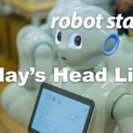 2020年10月23日 ロボット業界ニュースヘッドライン