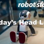 2020年09月12日 ロボット業界ニュースヘッドライン