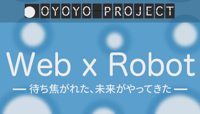 oyopro01