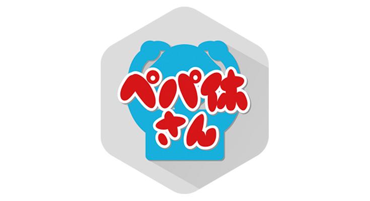 pepakyu-title