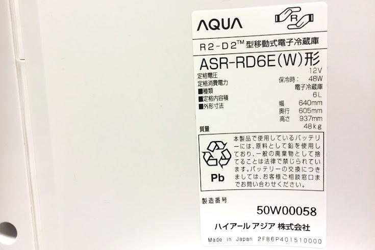 160108_r2-d2_review001