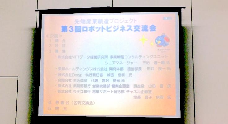 160114_saitama001