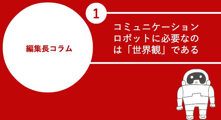 c_editor1_top