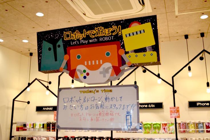 sakai_mobile_market-10