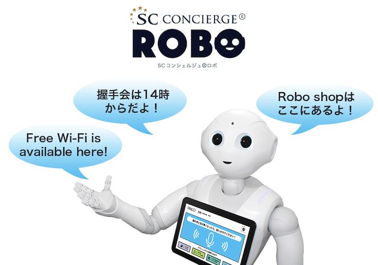 sc_concierge
