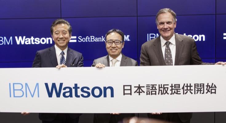 Watson-0218-main