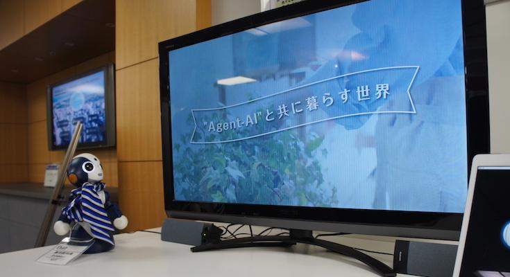 【NTT R&Dフォーラム2016】「Agent-AIの利用シーンに関するコンセプト展示」を見てきました。