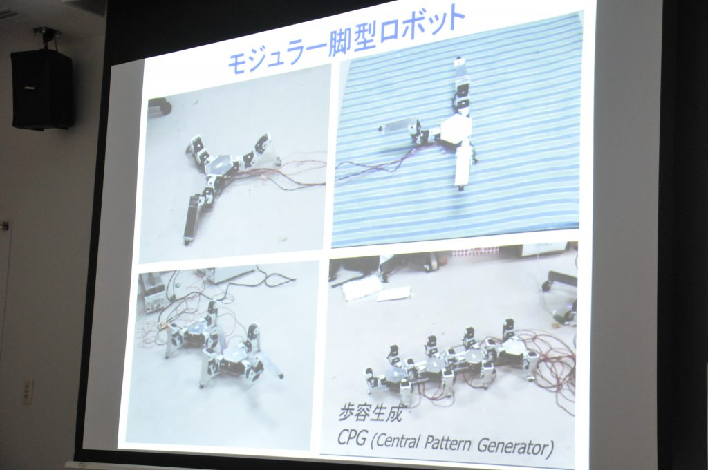 モジュラー脚型ロボット
