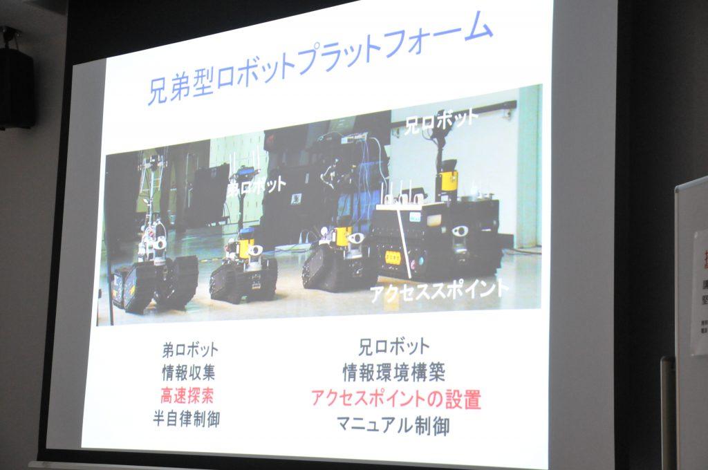 兄弟型ロボットプラットフォーム
