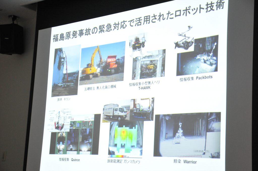 福島原発事故で活躍したロボット