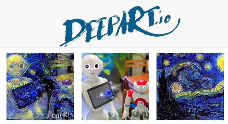 deepartio