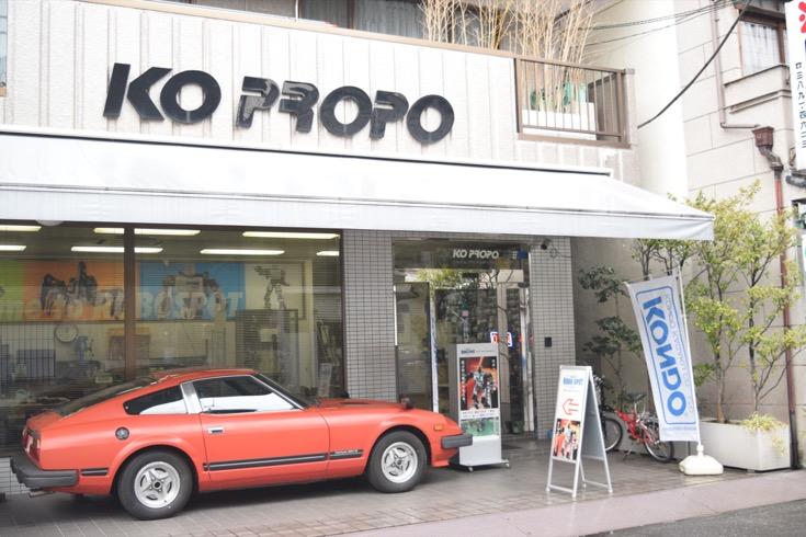 kondo_shop-03