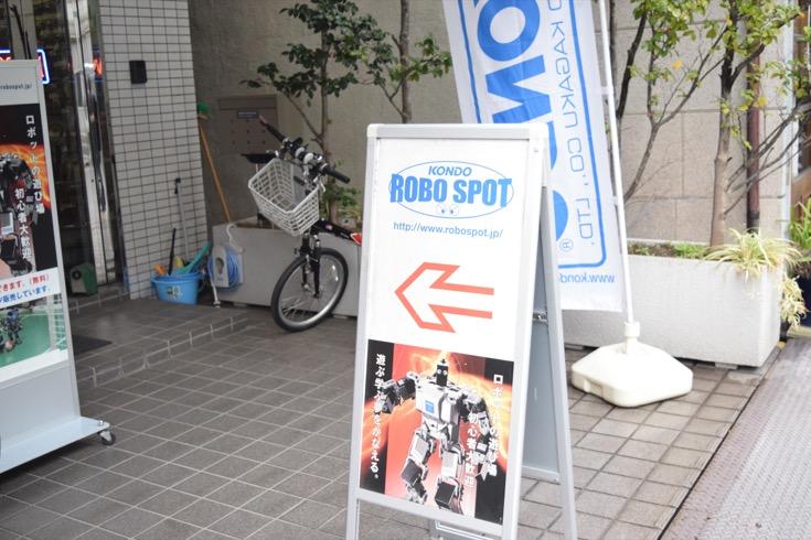 kondo_shop-04