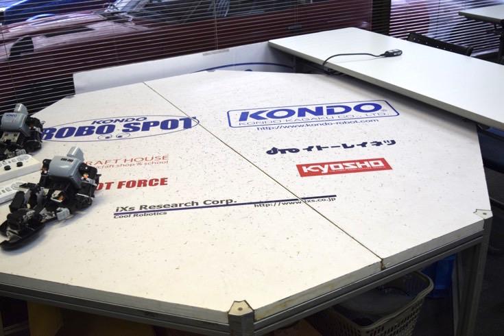 kondo_shop-14