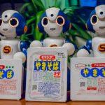 ペヨング vs ペヤング祭り@ロボットスタート