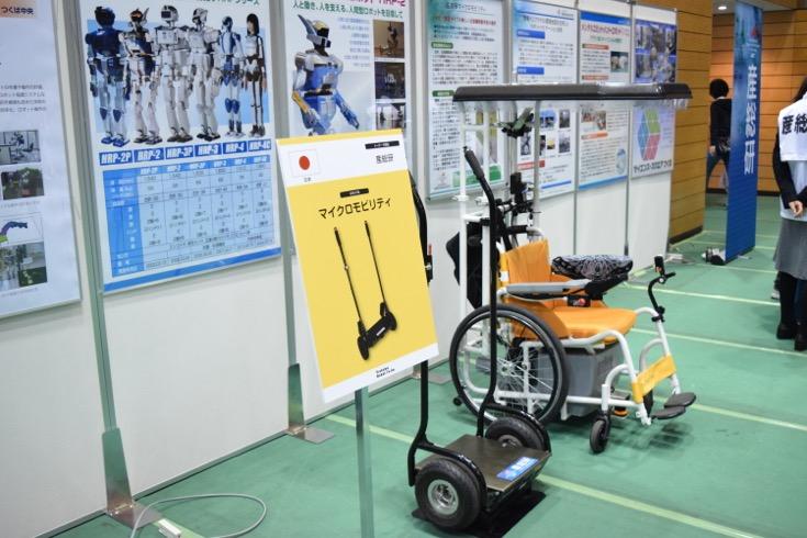 micromobilityDSC_0462