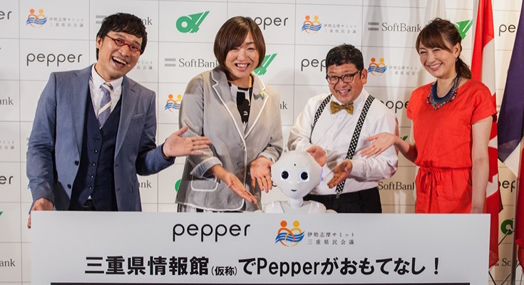 018-miepepper-main