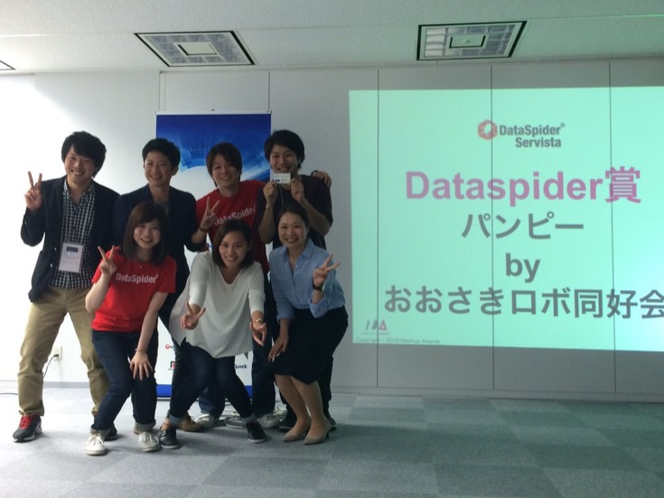 h_dataspider