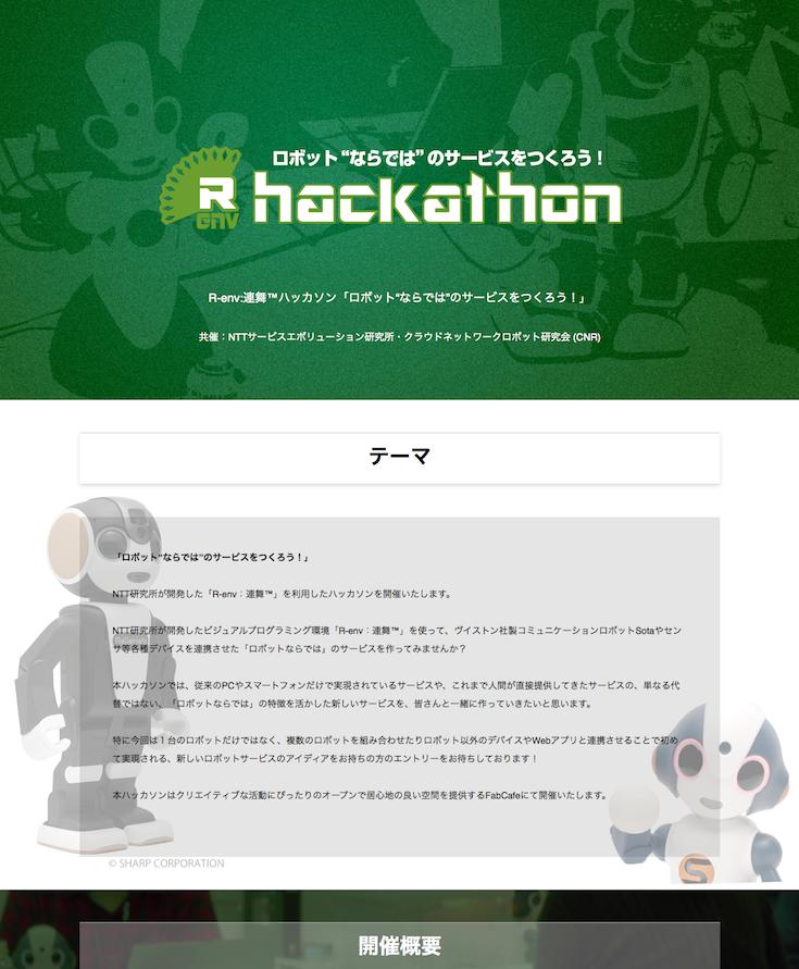 hackathoweb1